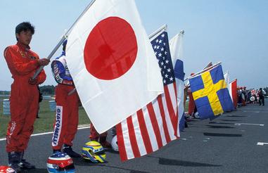 World KF1 Championship in Suzuka: opening of entries