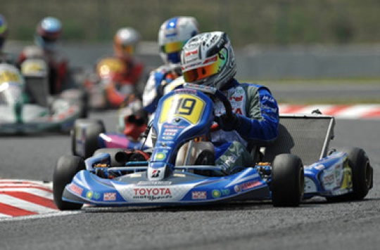 World Cups for KF2 & KF3: Entries until 12 August