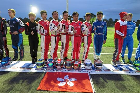 The Asian gem: Hong Kong Kart Club