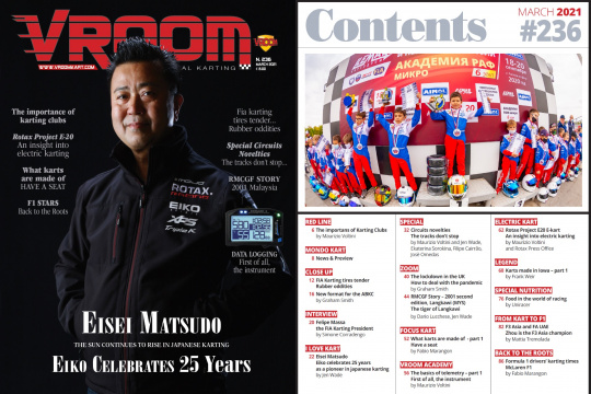 Vroom International March 2021 out now!