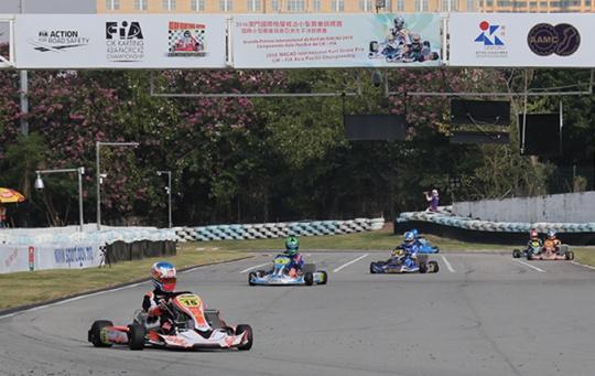CIK-FIA Asia-Pacific championship cancelled