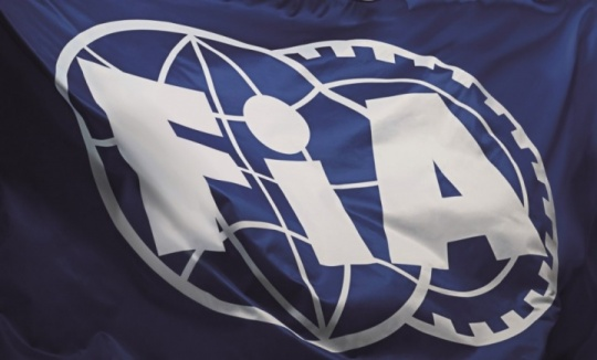 CIK FIA 2019, rules and calendar