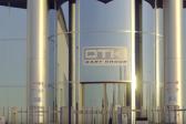 New German sales network for OTK.